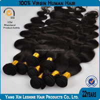China Wholesale Alibaba Express Distributor Supplier Stock Baby Curl Human Hair