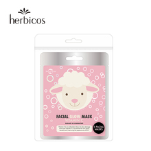 Animal female deep moisturizing facial mask,intensive moisturizer mask,top quality whitening carbon fruit facial mask
