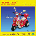 113935-(G1003-7396) B/O Motor tricycle,kids petrol cars ride on car