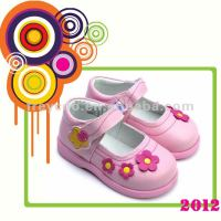 cute baby kids shoes flower pink PB-8016PK