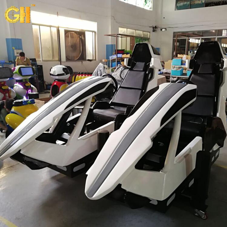 Virtual reality entertainment equipment driving rides car simulator