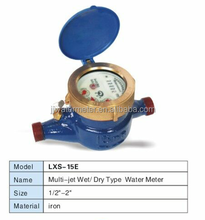 LXS-15E-50E Multi-jet digital Water Meter price