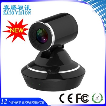 90degrees Wide Angle USB2.0 conference camera