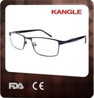2017 New design full frame best price metal optical frame