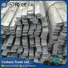 COSHARE- Professional team High user evaluation flat bar in stock