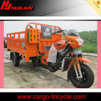 2015 new style 175cc 200cc motorized three wheel motorcycle for sale