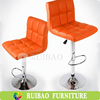 2016 Hot Selling Adjustable Swivel Bar Stool With PU Leather