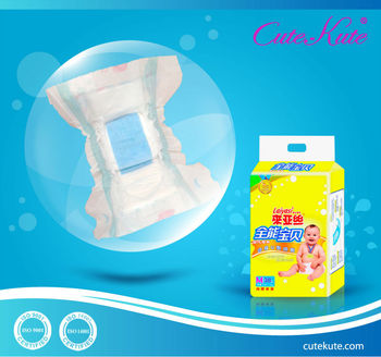 Sanitary nappies for babies ISO certified