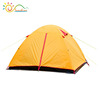 China manufacturer waterproof outdoor tent,folding camping tent for sale