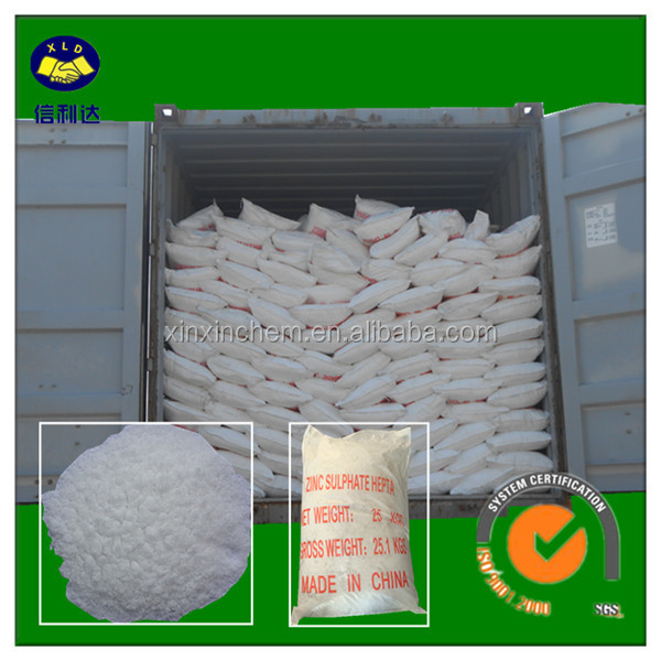 98% ZnSO4.7H2O Soluble Crystal Agriculture Grade Zinc Sulfate Heptahydrate