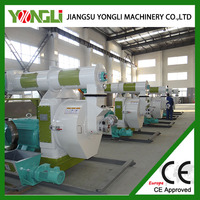 Authorized supply the strong and rigid wood pellet production line