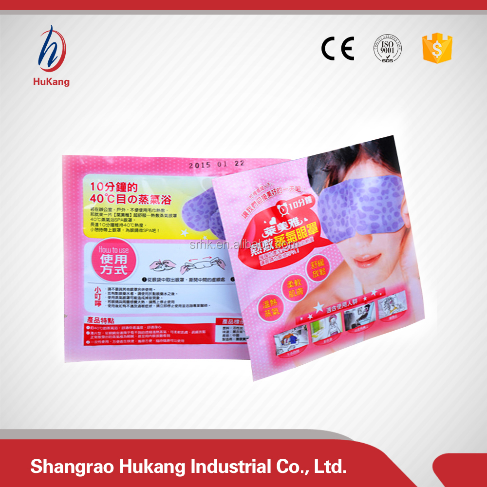 professional safe design pink eye mask gel pack