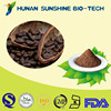 Light brown or black cocoa powder