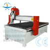 NC-B1224 5 axis cnc woodworking machine , 5 axis cnc router for foam mold