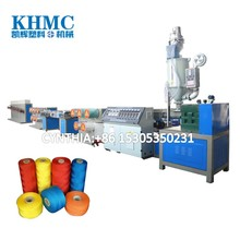 plastic rope filament extrusion machine pet monofilament extruding machine