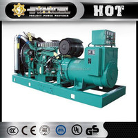 Power supply HND-MWM 800KW 50HZ auto start genset control for sale