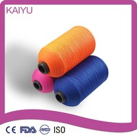 40D/28F/2 High grade high strength texture and nylon yarn for socks