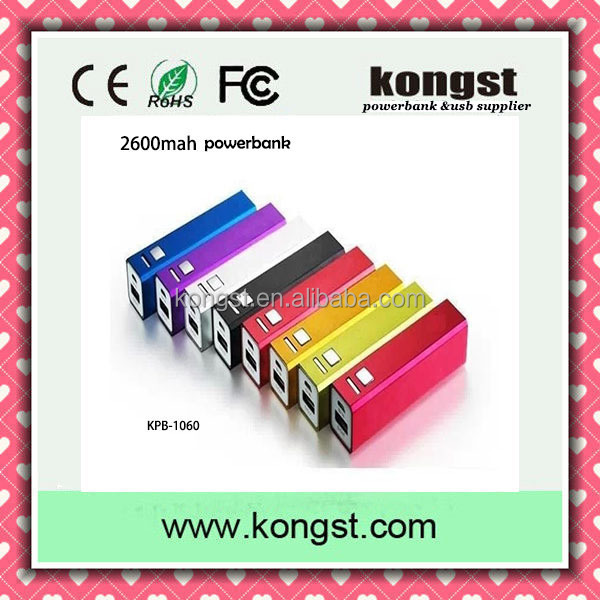 High Quanlity Power Bank 2600Mah In China Cheap Factory Wholesale Price