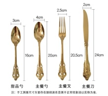 2018 High Quality Durable Customized Logo Laguiole Cutlery Set Gold