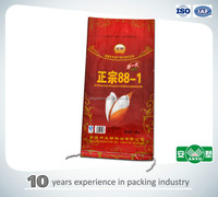 customer design food bopp pp woven rice bag
