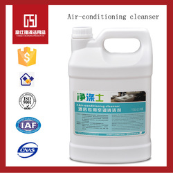 Hotel air conditioning cleaner of detergents efficient cleanser