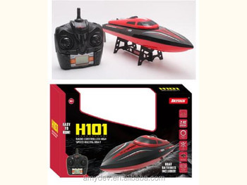 Rc speen boat bensin with LCD screen for hobby