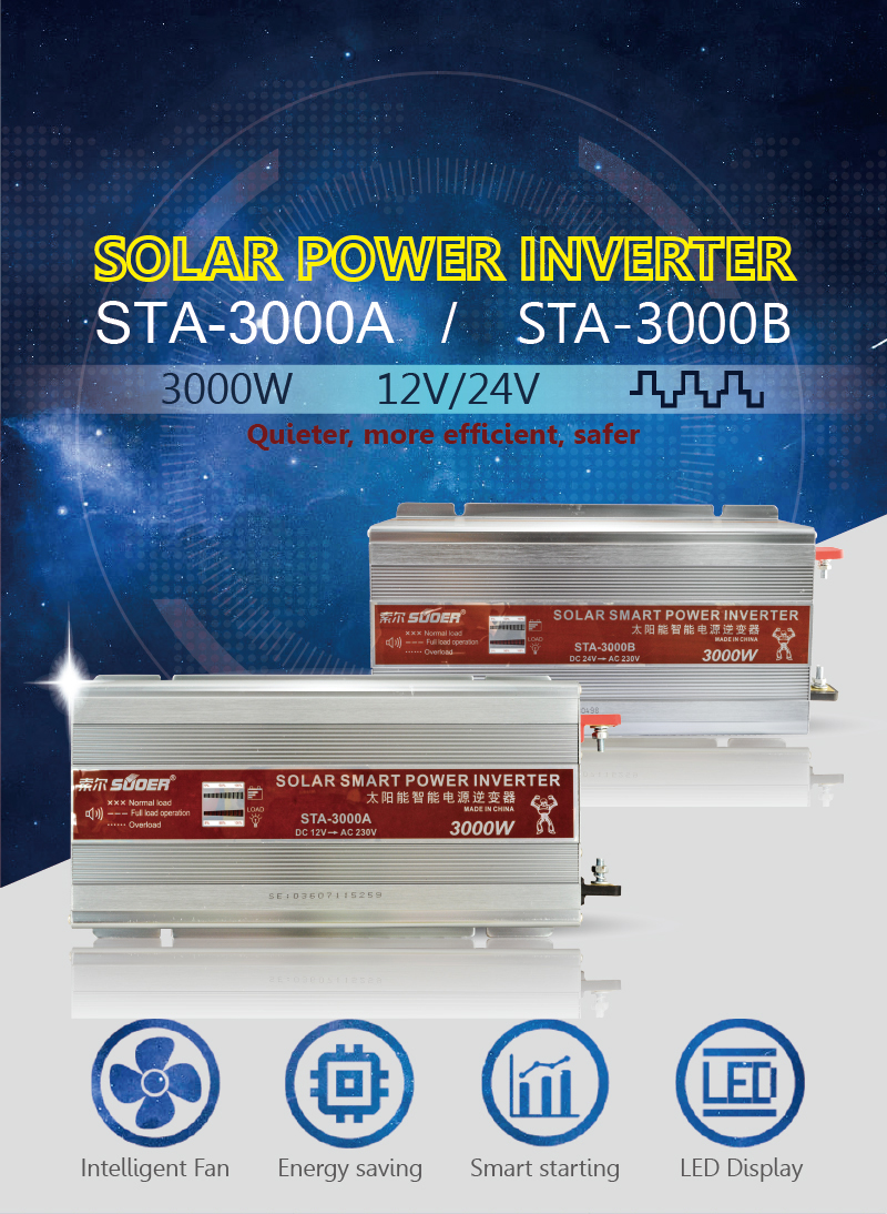 Suoer 12v 220v 3000w High Frequency Correction Wave Off Grid DC/AC Inverter With LED Display Solar Power Inverter 3kw
