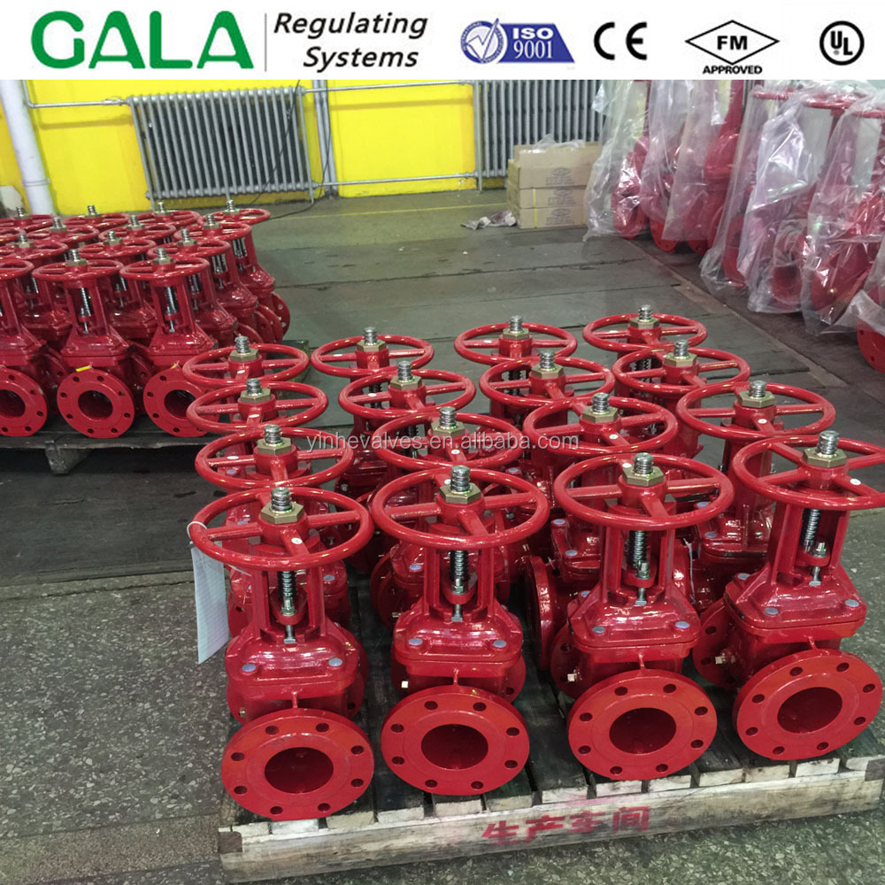 UL FM listing Wedge gate valve