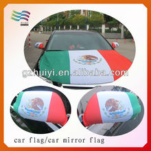 Mexica Flag Rearview Car Mirror Cover