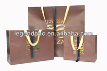 self-sealing sterilization packaging,pouch/security seal pouch