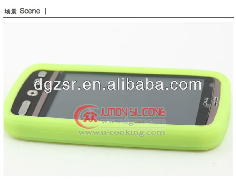 silicone mobile phone case for iphone5