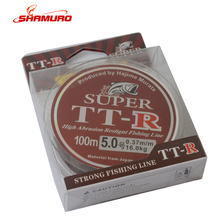 Super Strong 100m carbon & nylon 100% fluorocarbon fishing line