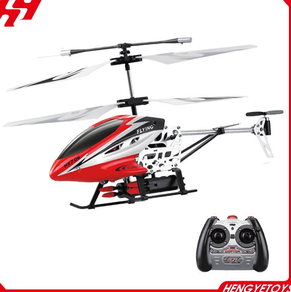 2014 New 3.5CH shooting bullet rc helicopter airsoft gun with gyro light BT-002497