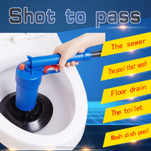 Toilet Plunger, Powerful Drain Plunger Suitable for Toilets, Bathtubs, Bathroom,