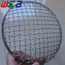 Hebei Wire Mesh Light Cover