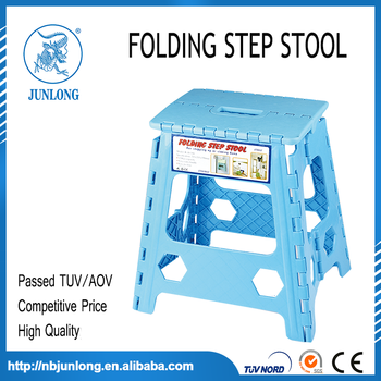 Portable Skid Resistant Bench Plastic Blue 15 Inches Folding Step Stool