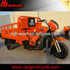 three wheel atv tricycle/150cc china 3 wheel motor tricycle