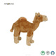 Dongguan Amusement plush horse Walking ride-on animals ride on toy horse Large Desert camel Magicprince EN71&SGS&HI&CE