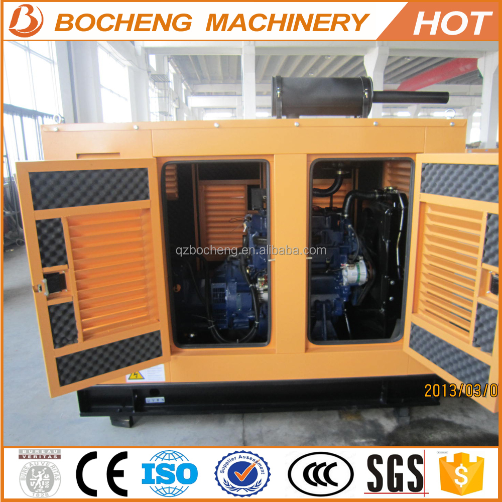 China factory price home used silent type three phase 10kw 12.5 kva diesel generator