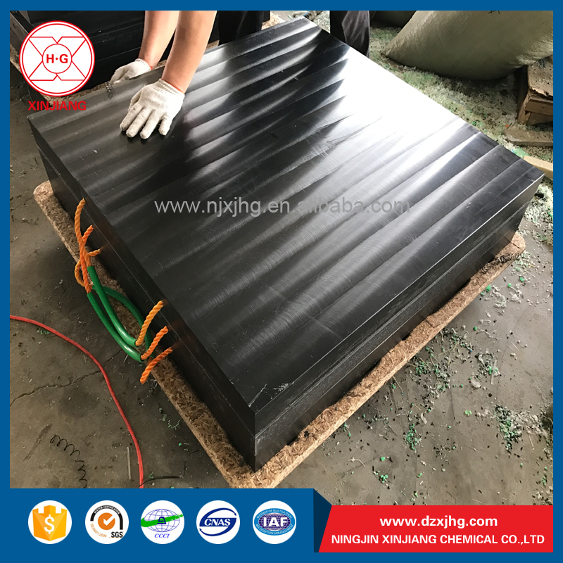 Hot selling uhmwpe crane outrigger pads plastic outrigger pad