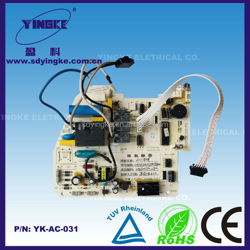 2016 main promoted Wall mounted air conditioner pcb circuit board pcba factory