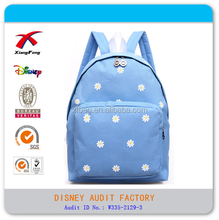 fashion girl 600D leisure back pack bags