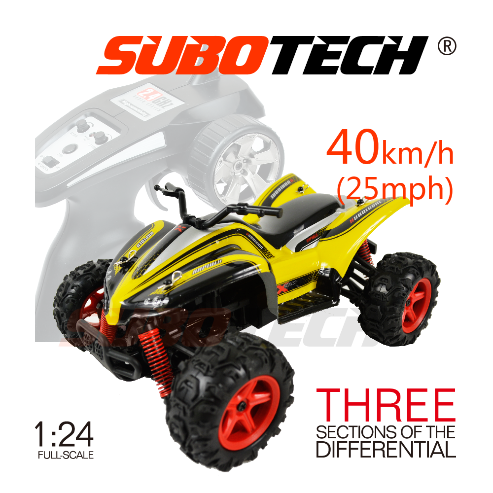 2016 New Item Electric Kyosho RC Car Drift Cars 2.4G High Speed Motorbike