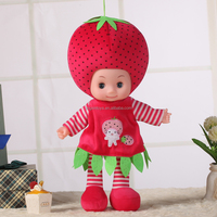 Cute fruit&vegetable doll baby