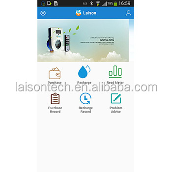 STS Bluetooth Prepaid Water Meter APP: AquaMall