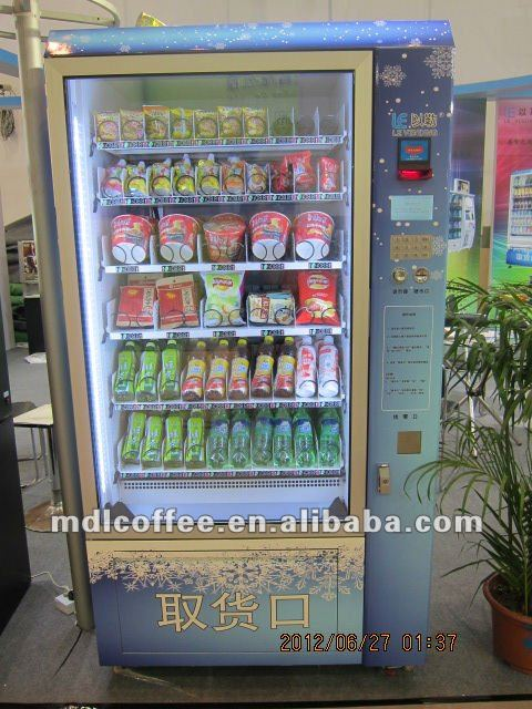 Automatic Refrigerated Snack Vendor Model LV-205CN-610
