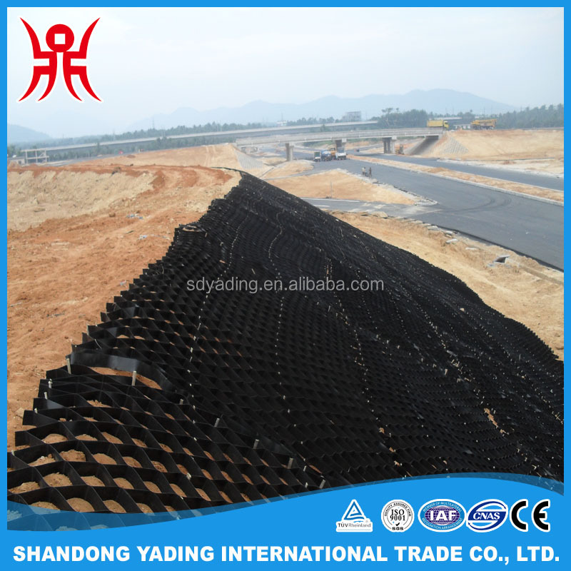 Plastic core gravel stabilizer HDPE geocell price