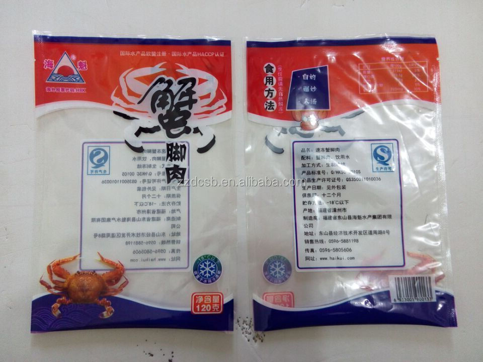 Transparent Plastic PA & PE Vacuum Food Packaging Bag For Fish Balls