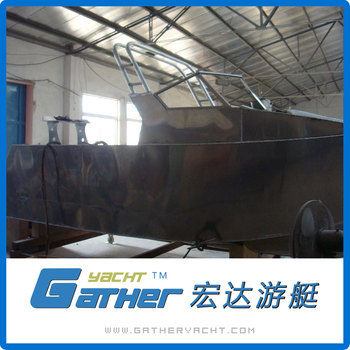Gather Good Reputation High Quality Alibaba Suppliers Aluminum Motor Boat