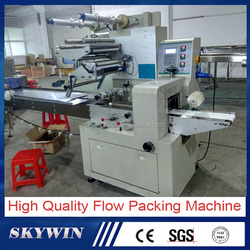 Automatic sealing horizontal packing machine with Nitrogen for snack food